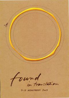 found001_adj